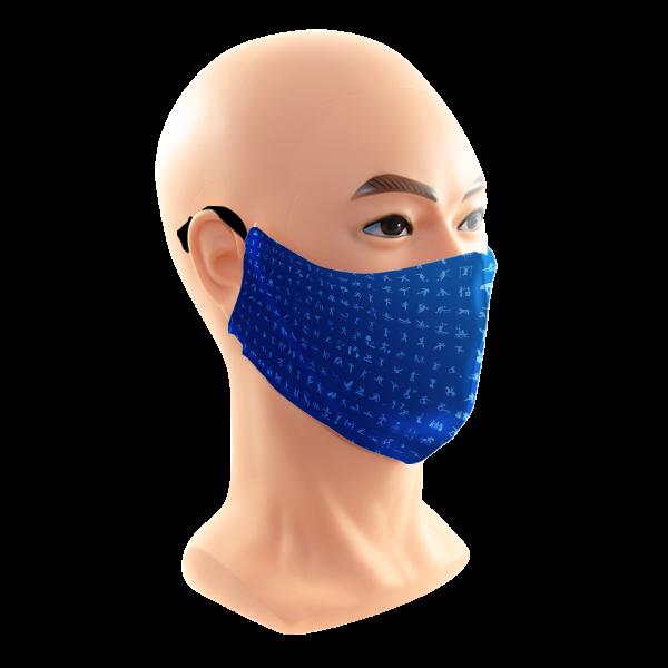 adh Mundschutzmaske (mit Zusatzlogo)